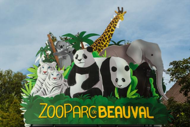 Dôme équatorial de Beauval